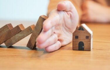 כל מה שצריך לדעת על ביטוח מבנה לבית ולעס
