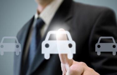 ביטוח רכב אונליין