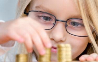 קופת גמל להשקעה לילדים