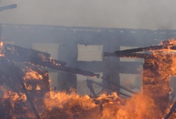 ביטוח שריפה